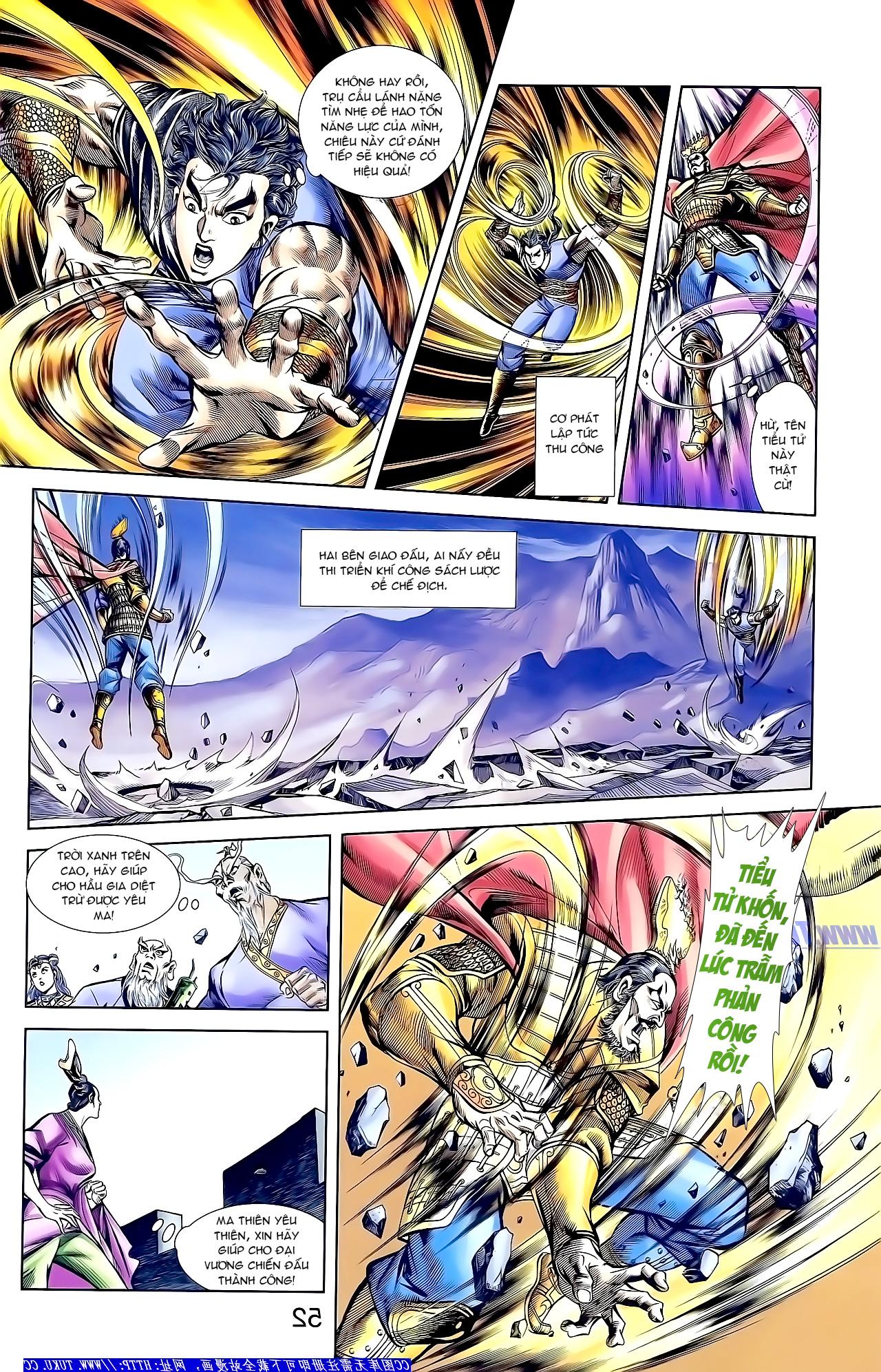 Cơ Phát Khai Chu Bản chapter 160 trang 11