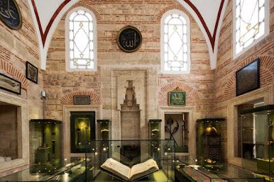 turk-islam-eserleri-muzesi-nerede