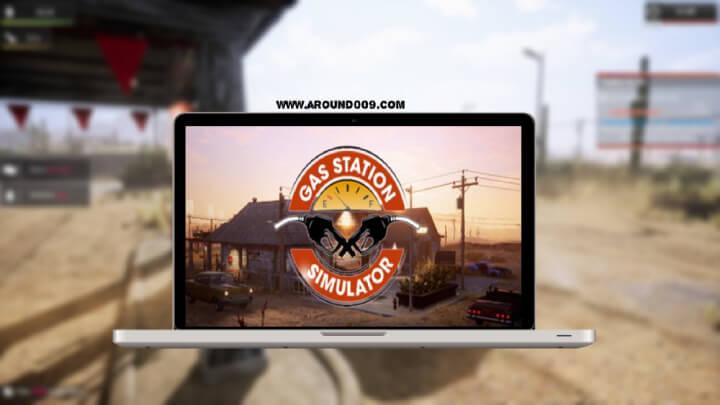 تحميل لعبة محاكي محطة البنزين Gas Station Simulator للاندرويد والكمبيوتر