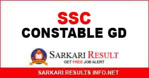 SSC Constable GD Online Form 2021