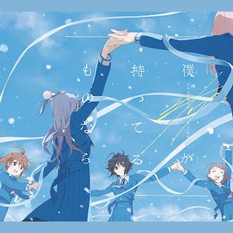 """[Lirik+Terjemahan] 22/7 - Suki to Itta no wa Uso da (Kata """"Aku Mencintaimu"""" Adalah Kebohongan)"""