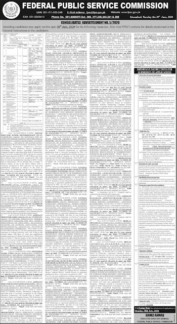 fpsc-jobs-july-2020-apply-online-advertisement-no-5-2020