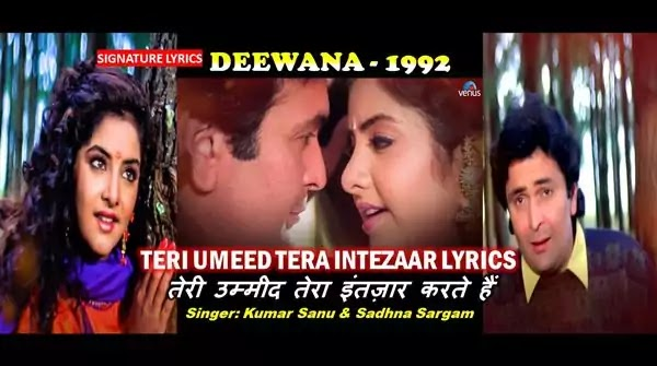 Teri Umeed Tera Intezaar Lyrics - DEEWANA 1992