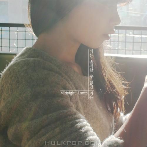 Midnight Lamp – 더는 솔직할 수 없던 마음 – Single