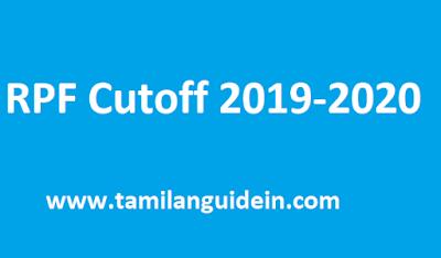 RPF Cutoff 2019-2020 | Download Railway Police Cutoff PDF