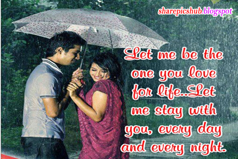 Romantic Monsoon Rain Couple Quote in English | Share Pics Hub