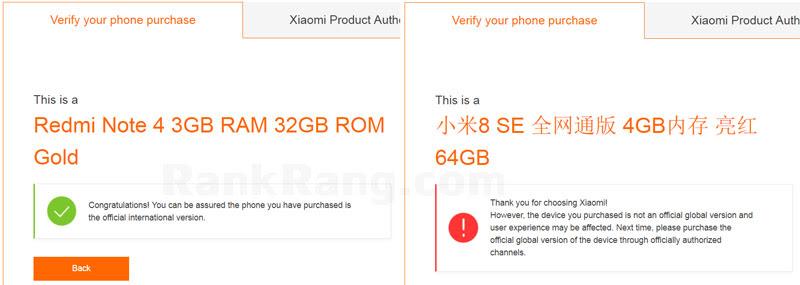 วิธีเช็คมือถือ Xiaomi ประกันศูนย์ไทย หรือเครื่องหิ้วจากจีน