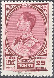 Thailand Rama IX 3rd Series 25 Satang