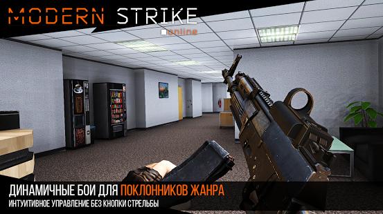 Modern Strike Online v1.21.1 Apk + Data Mod [Unlimited Ammo]