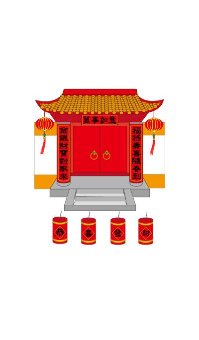 Chinese Happy New Year-Treasure