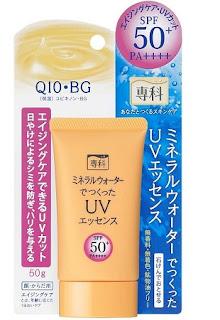 Kem chống nắng Shiseido Q10 giá bao nhiêu