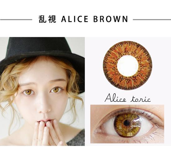 乱視/Alice BT toric Brown /828