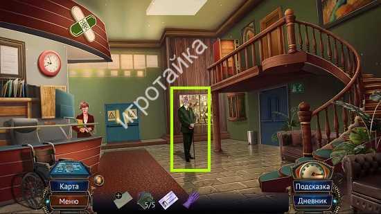 внутри помещения происходит разговор с персонажем