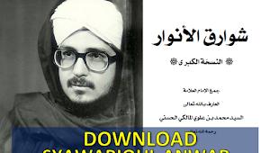 Download Kitab Syawariqul Anwar Karya Sayyid Muhammad Al-Maliki