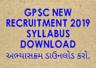 https://www.happytohelptech.in/2019/07/gpsc-class-1-2-and-municipal-chief.html