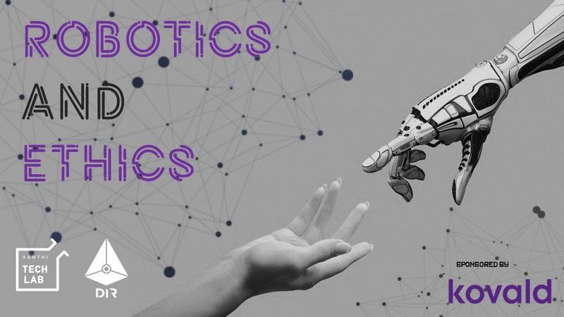 Webinar με θέμα «Ρομποτική και Ηθική»