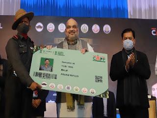 Ayushman Bharat Health Scheme for CAPF