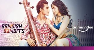 Garaj Garaj Lyrics - Pt. Ajoy Chakraborty & Javed Ali