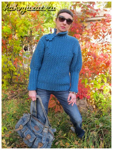 Авторская модель свитера из толстой пряжи, готовое изделие.
