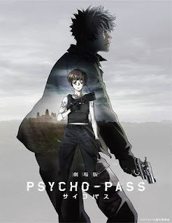 Gekijouban Psycho-Pass (2015)
