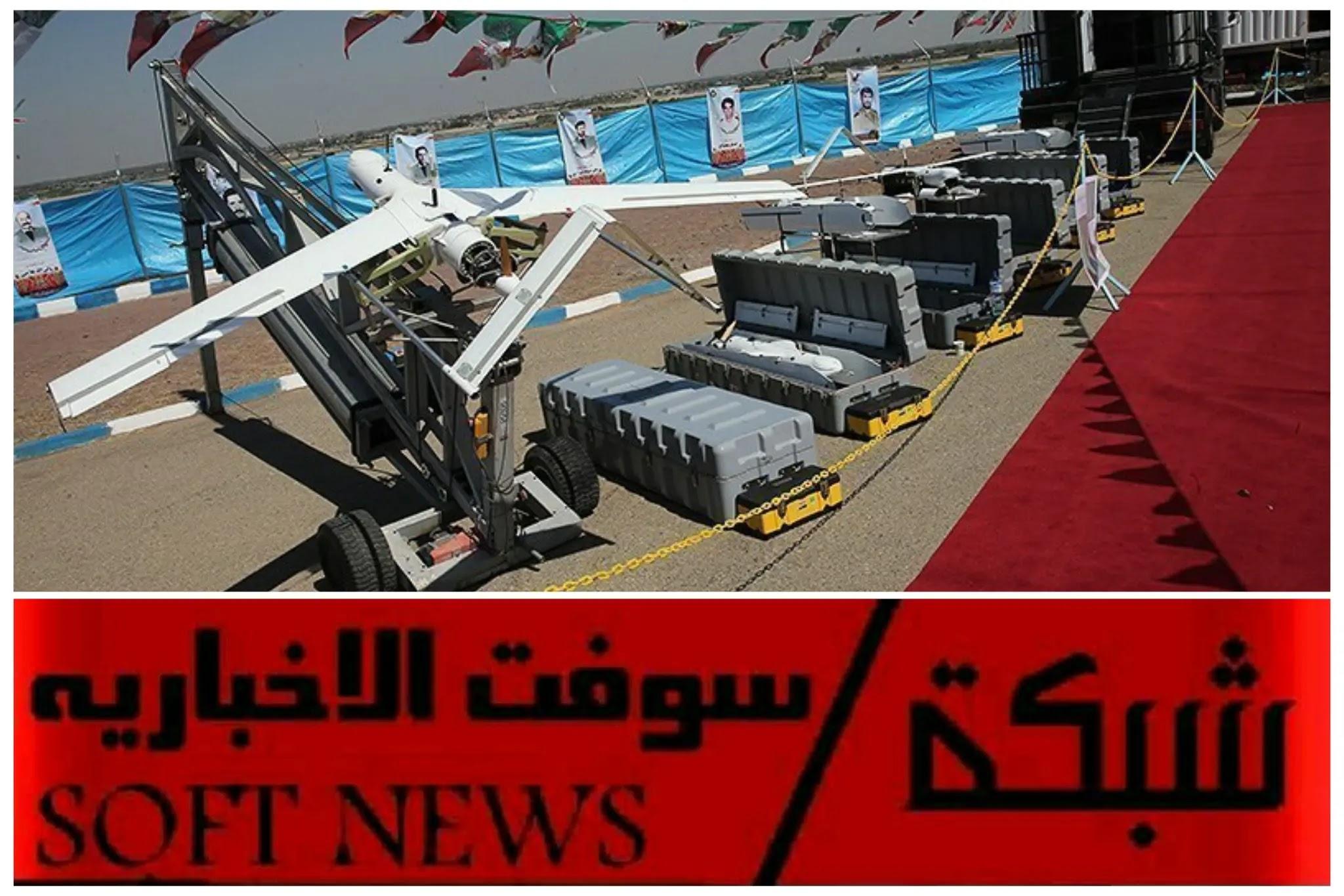 أخبار اليمن : الطائرات  اليمنيه تعاود قصفها للسعوديه