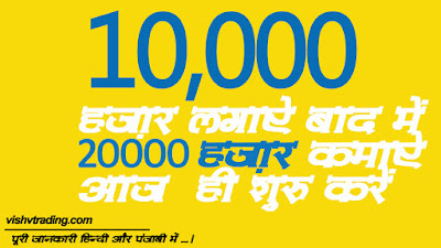 ₹10000 में बिजनेस   low investment business startup
