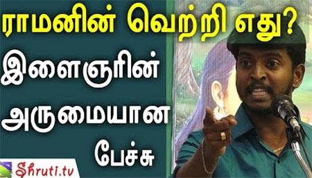 Pattimandram – Thamal Ko Saravanan Hilarious speech