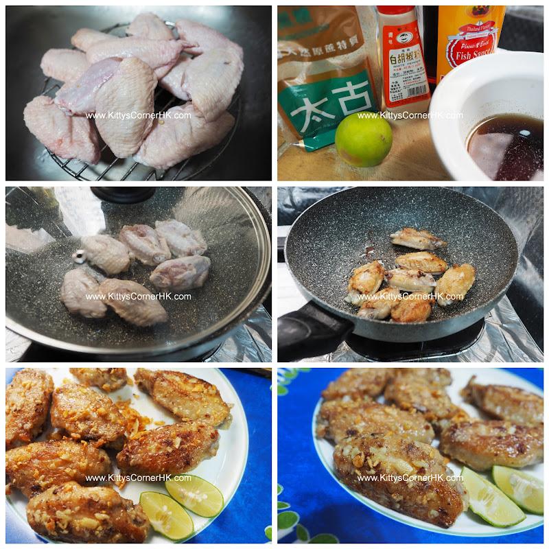 Viet Style Chicken Wings DIY recipe 越式雞翼 自家食譜