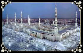 تحميل برامج جولة سياحية من السعودية 360