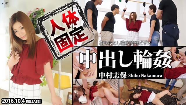[Javonline] Tokyo Hot n1187 Shiho Nakamura