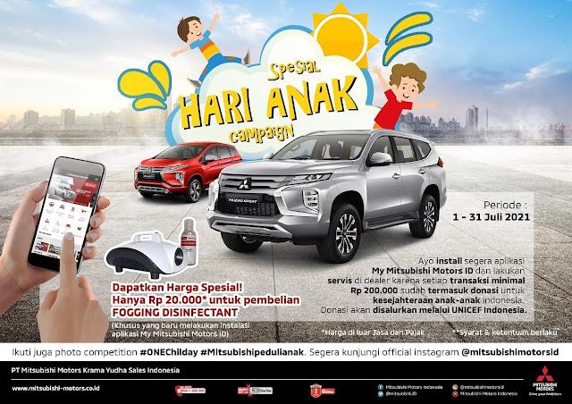 Mitsubishi Peduli Anak Indonesia