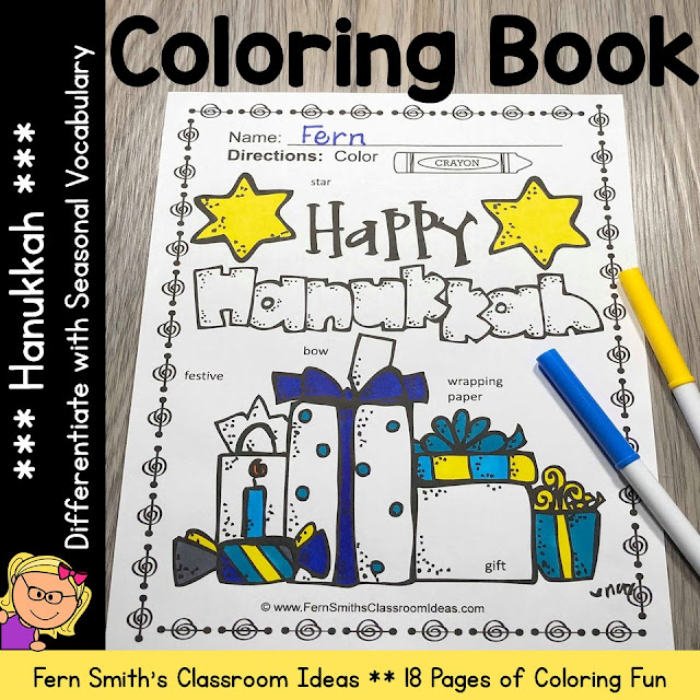 Hanukkah Coloring Pages with Differentiated Seasonal Vocabulary by Fern Smith's Classroom Ideas