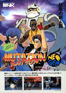 Mutation Nation (ROM / Arcade / FightCade)