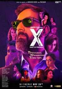 X Past Is Present 2015 Movie Download 700mb HD MP4 MKV