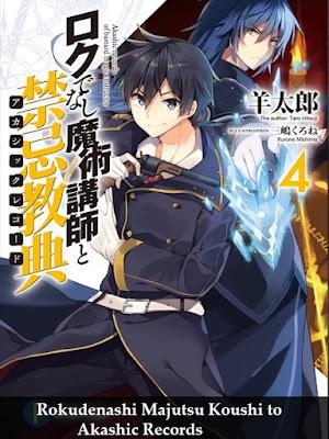 Descargar Rokudenashi Majutsu Koushi to Akashic Records [12/12] [Mega] [HD]