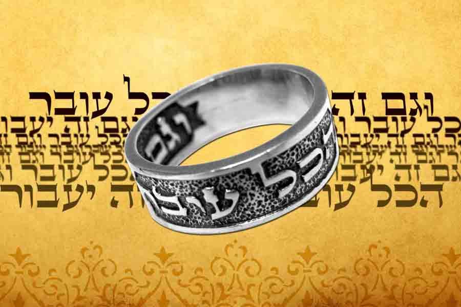 Yasith Lokuge Hebrew