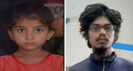 कौन रोकेगा बलात्कार 😌: 6 साल की मासूम लडकी का रेप करने के बाद काटकर फेंक दिया, आरोपी ने की खुदकुशी