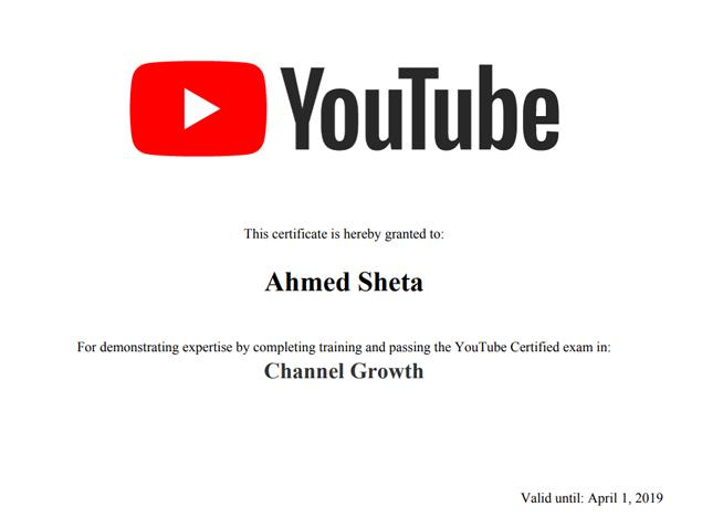 معتمد من يوتيوب - شهادة تطوير القناة Channel Growth الشكل القديم - احمد شتا