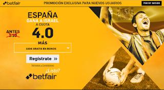 betfair España gana Israel supercuota 4 mundial 24 marzo