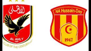 مشاهدة مباراة الاهلي ونصر حسين داي