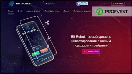 🥇Bit-Robot.io: обзор и отзывы [Кэшбэк 7% + Страховка 1200$]