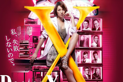 Doctor-X Season 3 / Dokuta-X Gekai Daimon Michiko (2014) - Japanese Drama Series