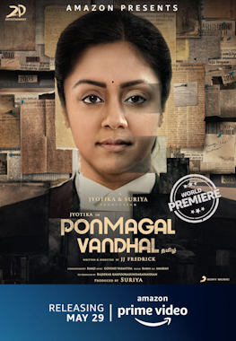 Ponmagal vandhal movie,cast and release date review