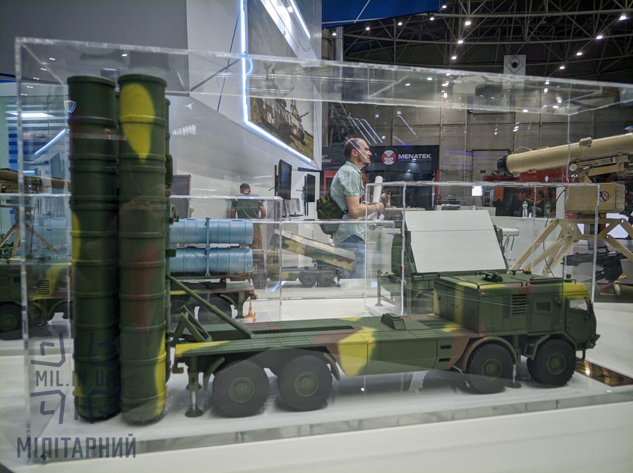 КБ Луч демонструє самохідну пускову установку нового ЗРК