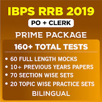 IBPS RRB Apply Online 2019 – Online Application Ends Today   Apply Now_70.1