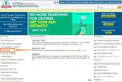 Aadhar Card से PAN Card Link कैसे करे