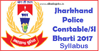 Jharkhand Police Constable Syllabus