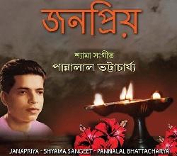 shayama-maa-poster