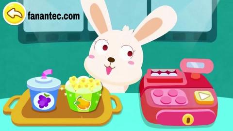 لعبة احلام صغير الباندا | تحميل العاب اطفال للكمبيوتر والاندرويد مجانا