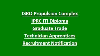 ISRO Propulsion Complex IPRC ITI Diploma Graduate Trade Technician Apprentices Recruitment Notification 2018